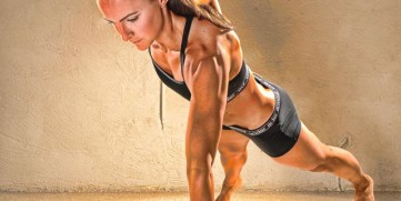 HIIT – High Intensity Interval Training
